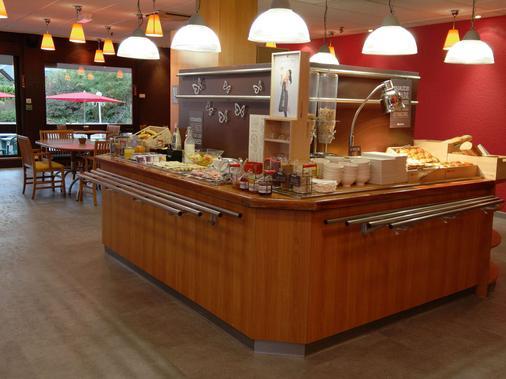 宜必思格勒諾布爾中心巴士底酒店 - 格勒諾伯 - 格勒諾布爾 - 自助餐