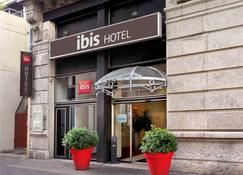 Ibis Grenoble Centre Bastille - Γκρενόμπλ - Κτίριο