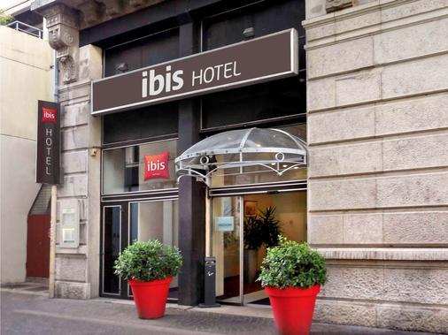 宜必思格勒諾布爾中心巴士底酒店 - 格勒諾伯 - 格勒諾布爾 - 建築