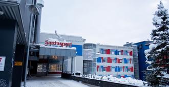 Santasport Hostel - Rovaniemi