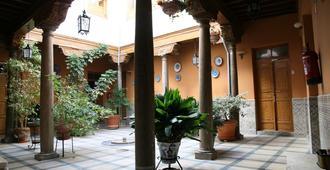 Pensión San Joaquín - Granada - Vista del exterior