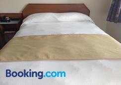 The Ranchland Inn - Kamloops - Bedroom