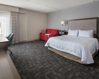 Hampton Inn Boston Logan Airport - Revere - Slaapkamer