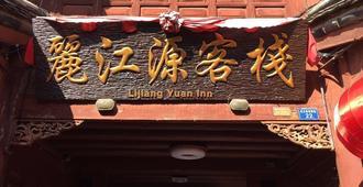 Lijiang Yuan Inn - Lijiang