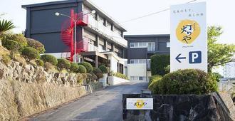 Akariya - Shirahama