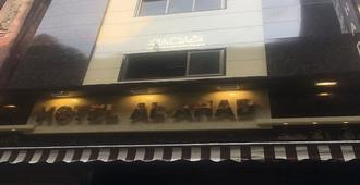Hotel Al Ahad - Bombay - Edificio