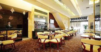 Changsha Lvzhiyun Shengyue Hotel - Changsha - Restaurante