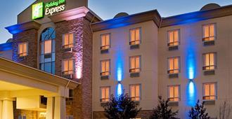 Holiday Inn Express Grande Prairie - גרנד פריירי