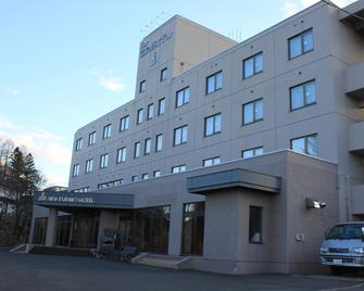 New Furano Hotel - Furano - Building
