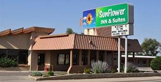New Sunflower Inn - Garden City