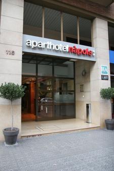 Aparthotel Napols - Barcelona - Gebäude