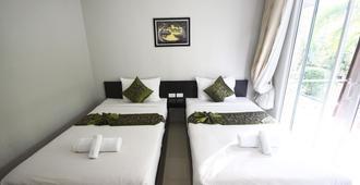 Naiyang Boutique Resort - Sakhu