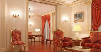 Le Méridien Medina - Medina - Living room