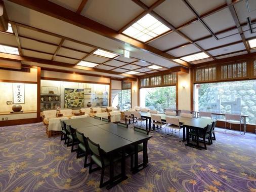堀江之莊旅館 - 濱松市 - 餐廳
