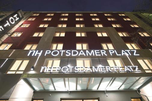 NH Berlin Potsdamer Platz - Berlin - Building