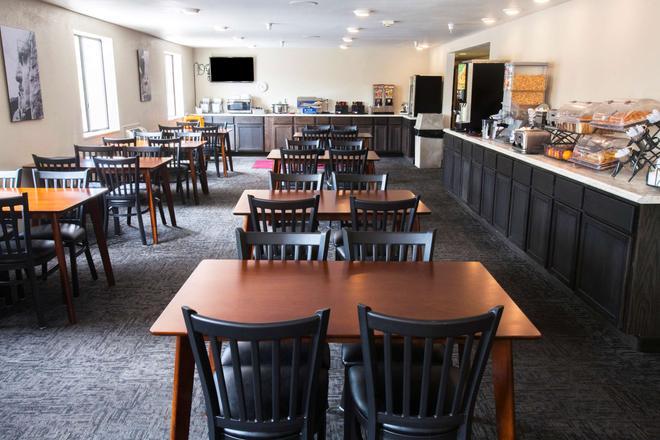 Baymont by Wyndham Keystone Near Mt. Rushmore - Keystone - Restaurante
