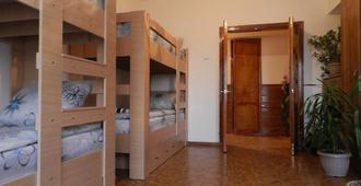 Ussr Hostel - Bishkek - Bedroom