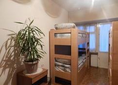 Ussr Hostel - Biskek - Servicio de la habitación