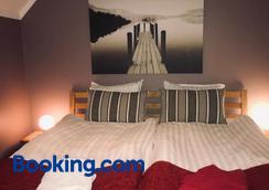 Sjöborg Säng & Bassäng - Munka-Ljungby - Bedroom