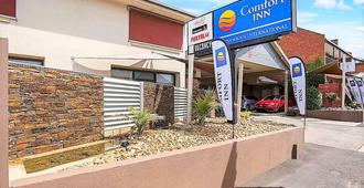 Comfort Inn Warrnambool International - Warrnambool