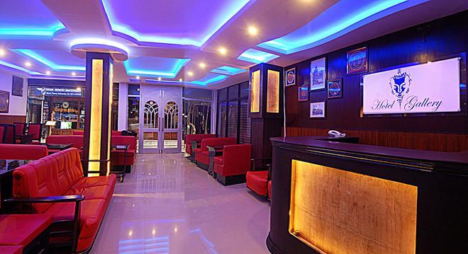 Hotel Gallery Nepal - Kathmandu - Front desk