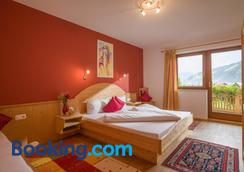Landhaus Gasser - Mayrhofen - Bedroom
