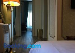 Palace Grand Hotel Varese - Varese - Schlafzimmer