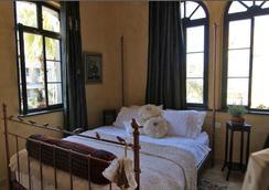 Atelier Luxury Rooms - Haifa - Phòng ngủ
