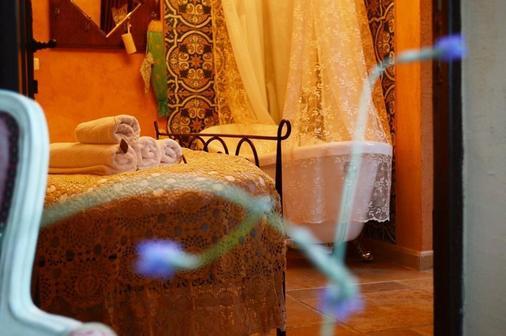 Atelier Luxury Rooms - Haifa - Hotel amenity