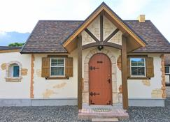 Cottage Morinokokage - Yakushima - Bâtiment