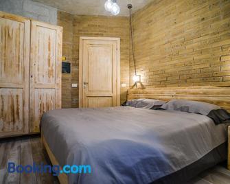 Agriturismo La Collina - Питильяно - Спальня