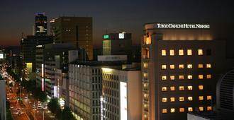 Tokyo Daiichi Hotel Nishiki - Nagoya - Vista externa