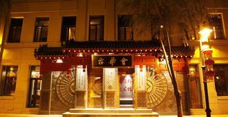 Hui Hua Gong Theme Hotel - Harbin - Edificio