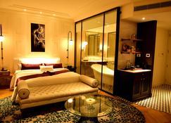 Radisson Hotel Shimla - Shimla - Quarto
