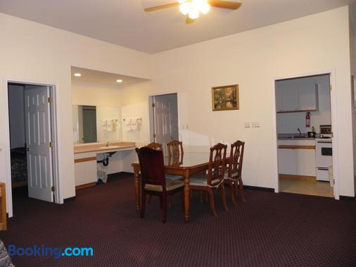 Skagit Motor Inn - Hope - Dining room