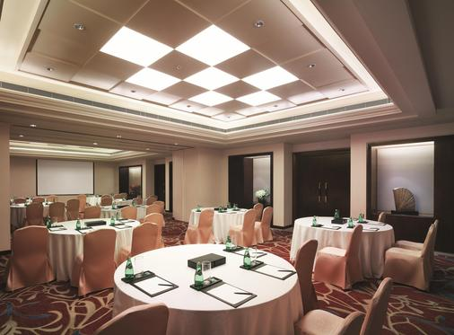 Shangri-La Hotel Fuzhou - Fuzhou - Αίθουσα συνεδριάσεων