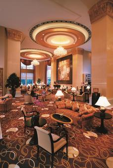 Shangri-La Hotel Fuzhou - Fuzhou - Bar
