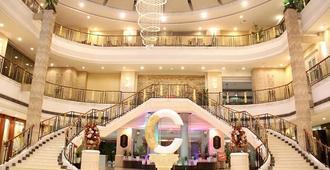 Chuangshiji Hotel - Chongqing - Chongqing - Lobby