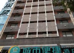 City Express Inn - Wuhan - Building
