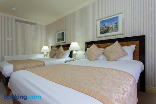 Britannia Country House Hotel & Spa - Manchester - Bedroom
