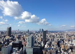 Hotel Nikko Osaka - Osaka - Vista del exterior