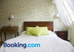 Hotel Iris La Eliana - Valencia - Bedroom