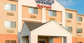 Fairfield Inn & Suites Fargo - Fargo
