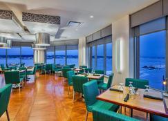 Holiday Inn Sydney - Waterfront - Sydney - Restaurant