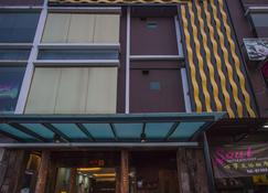 The Wood Hotel - Kulai - Building