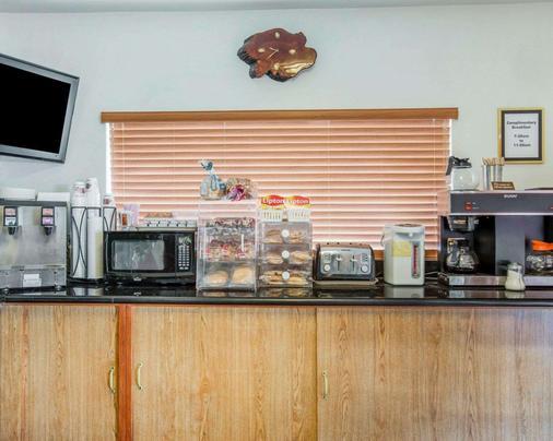 Rodeway Inn - Newport - Buffet