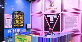 Hotel Bismilla - Bombay - Recepción