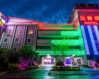 Belle Song Motel - Shulin District - Building