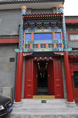 Rhx Hotel Beijing - Beijing - Building