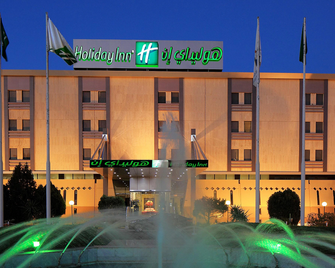 Holiday Inn Tabuk - Tabuk - Gebouw